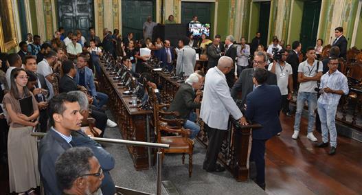 Photo of Projeto Unesco é aprovado na Câmara Municipal nesta quarta-feira (22)