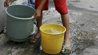 Abastecimento de água será interrompido em localidades de Salvador no domingo
