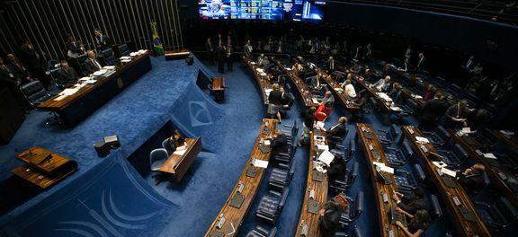 Photo of Decreto sobre intervenção federal no Rio de Janeiro chega ao Senado