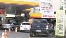 Photo of Petrobras volta a aumentar o preço da gasolina nas refinarias