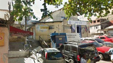 Moradores reclamam de problemas no CRAS do Nordeste de Amaralina