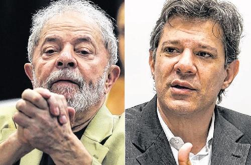 Photo of COM APOIO DE LULA, HADDAD PODE HERDAR ATÉ 27% DOS VOTOS, DIZ IBOPE