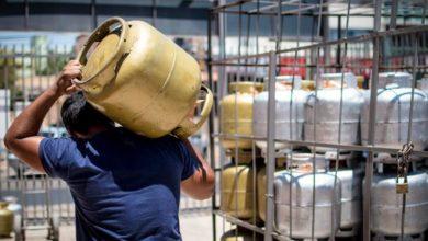 Photo of Governo quer liberar venda fracionada de gás de cozinha