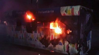 Photo of Ponto de descarte de resíduo é alvo de vandalismo no Parque da Cidade