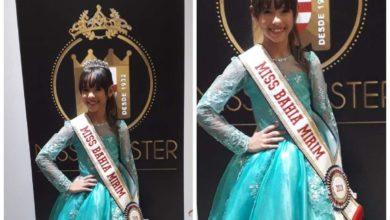 Photo of Moradora da Santa Cruz vence concurso Miss Mister Bahia Mirim 2019