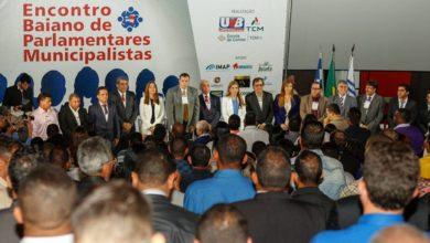 Photo of 3° Encontro Nacional de Parlamentares Municipalistas, será realizado na cidade de Serrinha