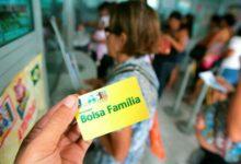 Photo of Bolsa Família: pagamento do 13º começa nesta terça-feira (10); confira calendário