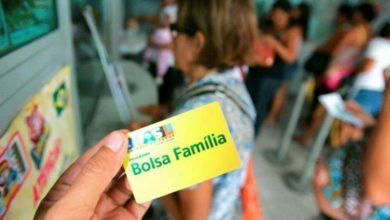 """Photo of Rui Costa protocola documento cobrando apuração de """"critérios discriminatórios"""" para Bolsa Família no Nordeste"""