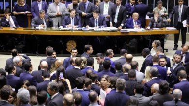 Photo of Câmara aprova projeto de armas