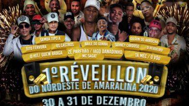 Photo of Réveillon 2020 promete muita animação no Nordeste de Amaralina! Confira as atrações