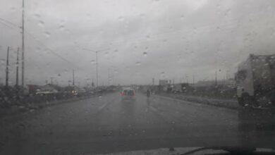 Photo of Salvador amanhece com chuva e Periperi registra maior acumulado da madrugada