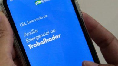 Photo of Auxílio emergencial alcançou um terço da população a um custo de R$ 254 bilhões